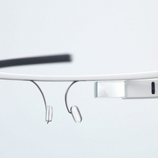 Google Glass: vista interior