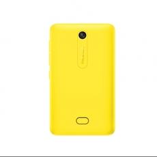 Trasero del Nokia Asha 501 Amarillo