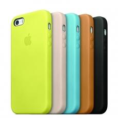 Carcasas de iPhone 5S