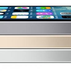 Lateral con los 3 colores de iPhone 5S