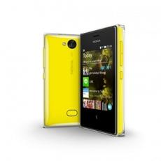 Vista trasera del Nokia Asha 503 amarillo