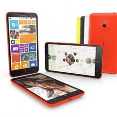 El nuevo Nokia Lumia 1320 en varios colores