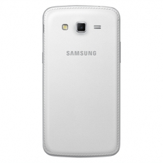 Vista trasera del Samsung Galaxy Grand 2