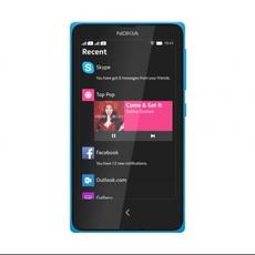 FastLane en el Nokia X+