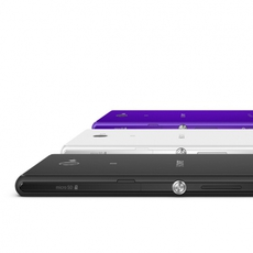 Lateral Sony Xperia M2