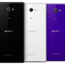 Trasero Sony Xperia M2