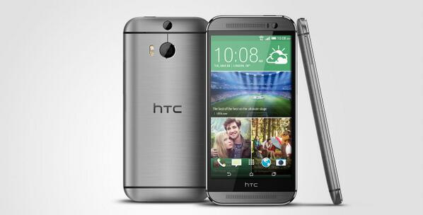 Todos los ángulos del HTC One M8