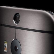 Cámara dual del HTC One M8