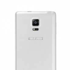 Trasero del Samsung Galaxy Note Edge blanco