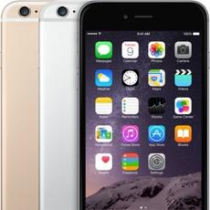 Los 3 modelos de iPhone 6 Plus