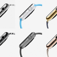 Los materiales de Apple Watch