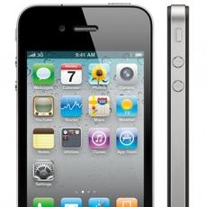El iPhone más fino