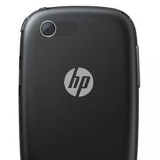 HP Veer por detrás