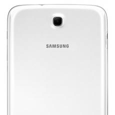 Trasero del Samsung Galaxy Note 8.0
