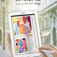 Poster del Samsung Galaxy Note 8.0