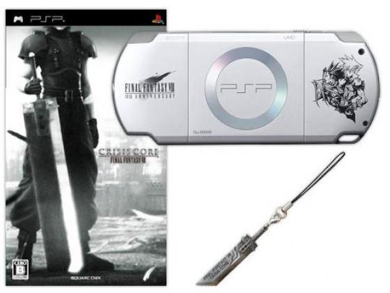 Edición especial de la Sony PSP