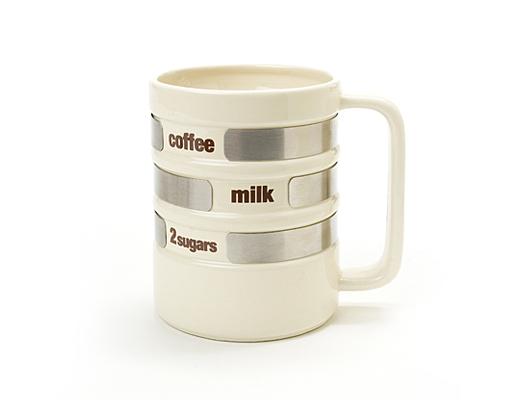 Taza de café con selector de contenido, para los geeks más exigentes