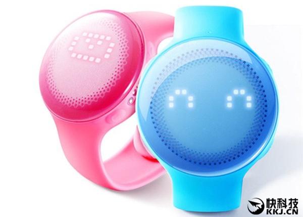 Xiaomi y su smartwatch infantil. Menos de 40 euros.