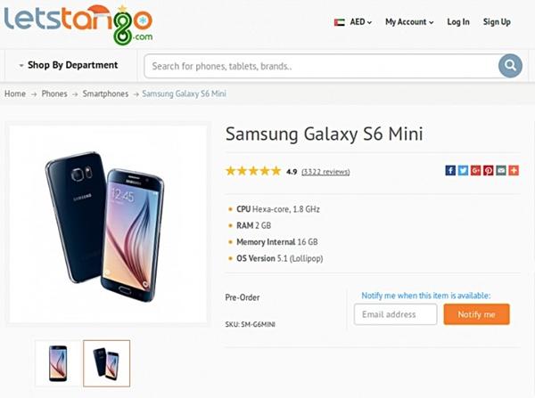 Galaxy S6 Mini, algo que tendría mucho sentido comercialmente hablando.
