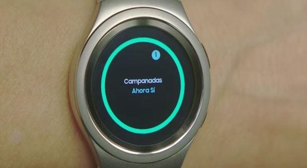 Imagen de la aplicación New Gear