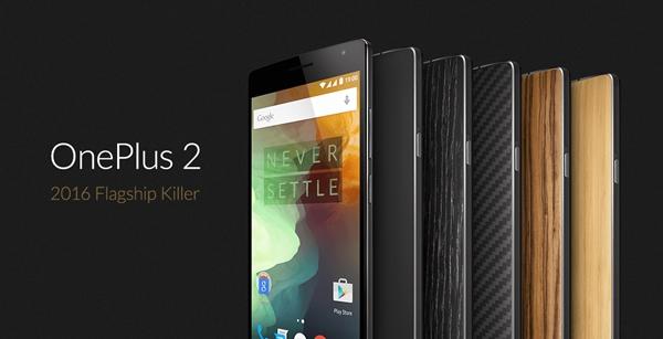 OnePlus 2, uno de los grandes en la actualidad.