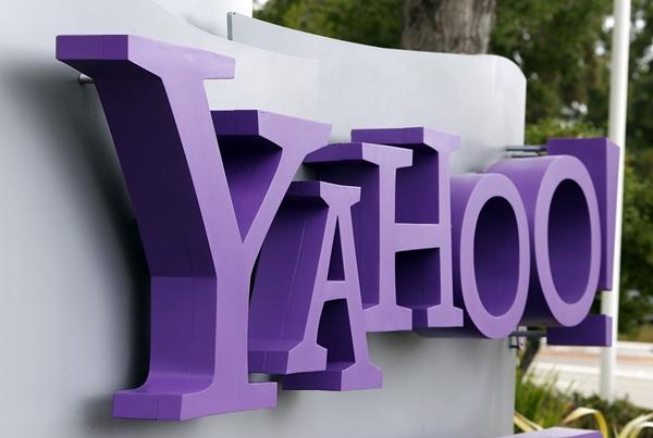 Yahoo! se marcha de España.