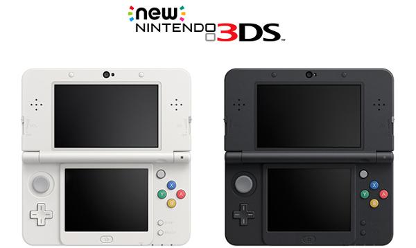 Novedades para 3DS