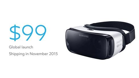 Gear VR.