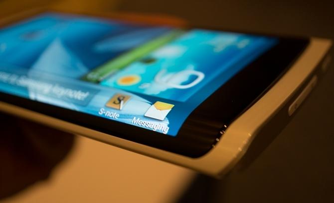Pantalla curva de un Samsung Galaxy Edge
