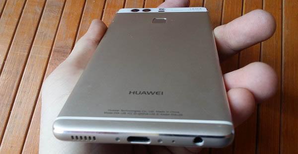 Así es el nuevo Huawei P9
