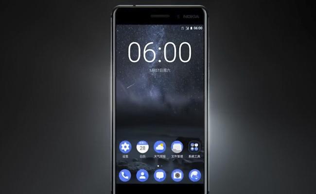 Primera imagen del Nokia 6