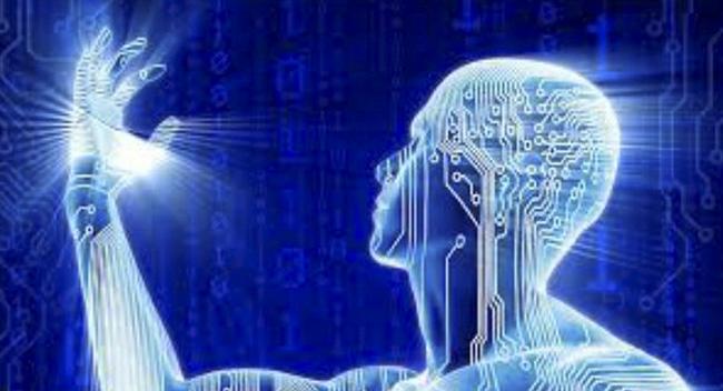Entender la Inteligencia Artificial