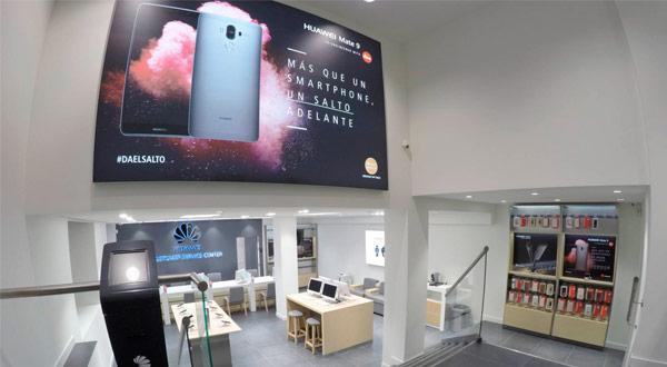 Nuevo local de Huawei