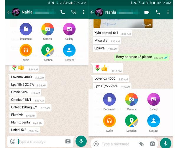 Nuevos cambios en Whatsapp (Imagen: Android Police)