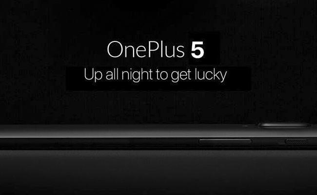 El OnePlus 5 está en camino