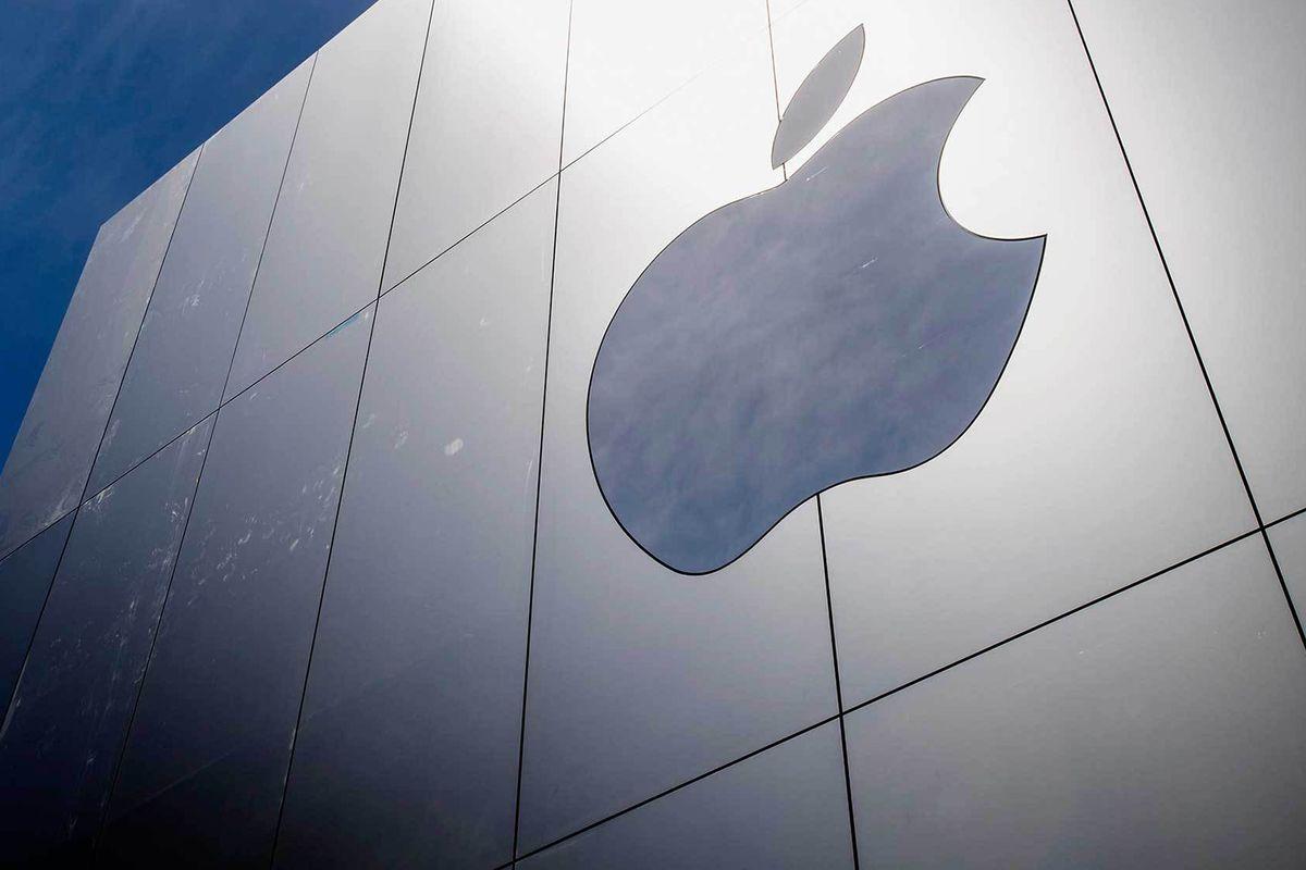 Edificio de Apple