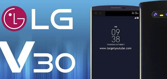 LG V30, ¿hará parada en Europa?