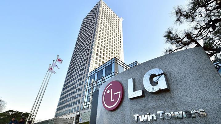 Headquarters de LG
