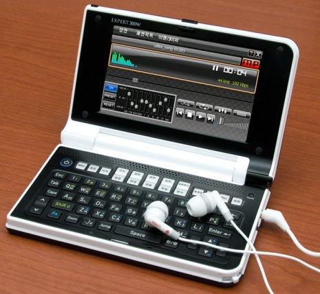 Diccionario electrónico con Wi-Fi y Bluetooth
