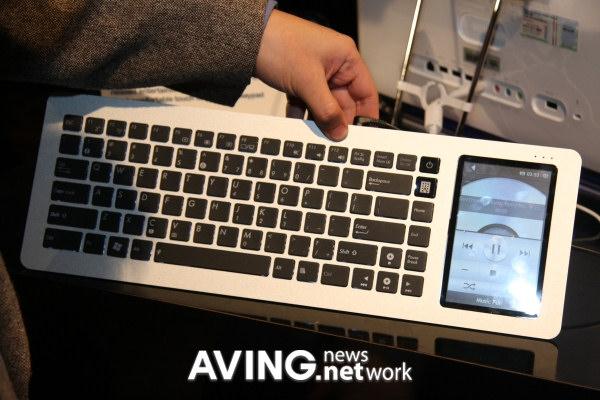 Eee Keyboard, la nueva sorpresa de Asus