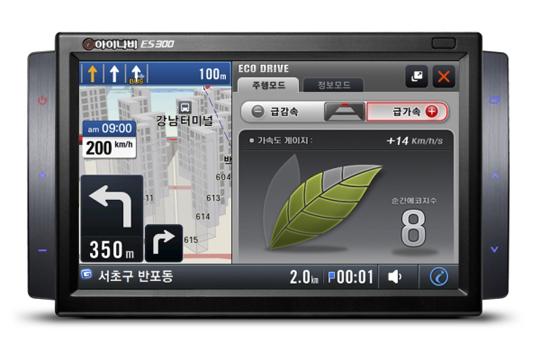 El nuevo GPS Thinkware