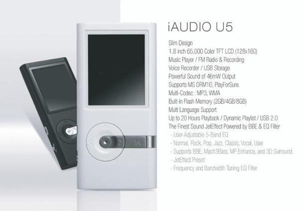 Cowon iAudio U5: reproductor para los menos exigentes