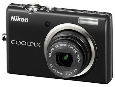 Nikon Coolpix S570: bueno, bonito, barato