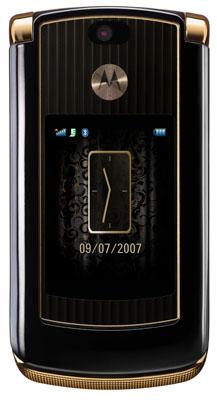 Nueva imagen del Motorola RAZR2 V8