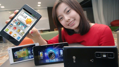 LG Optimus 3D Cube