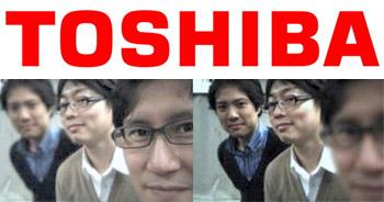 Imágenes Toshiba