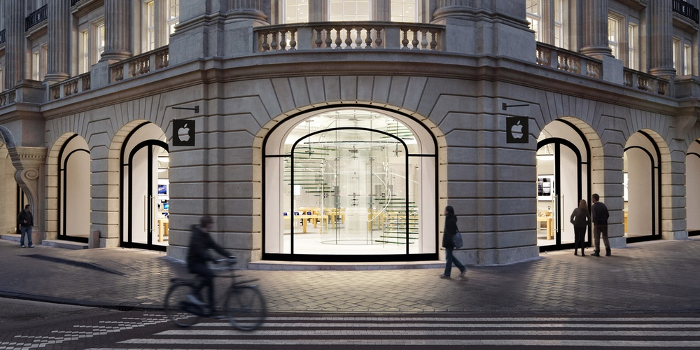 Apple Store de Amsterdam