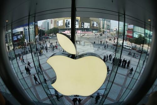 Apple Store en Beijing, China