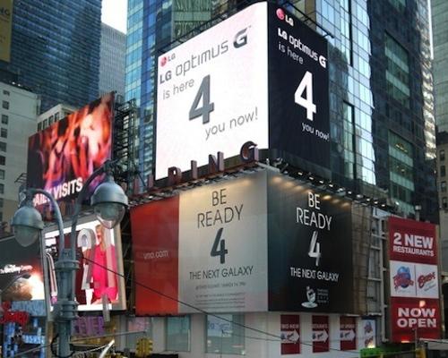 Troleo de LG a Samsung en medio de Times Square