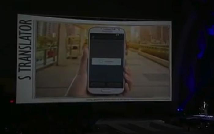 Presentación del Samsung Galaxy S4 en directo